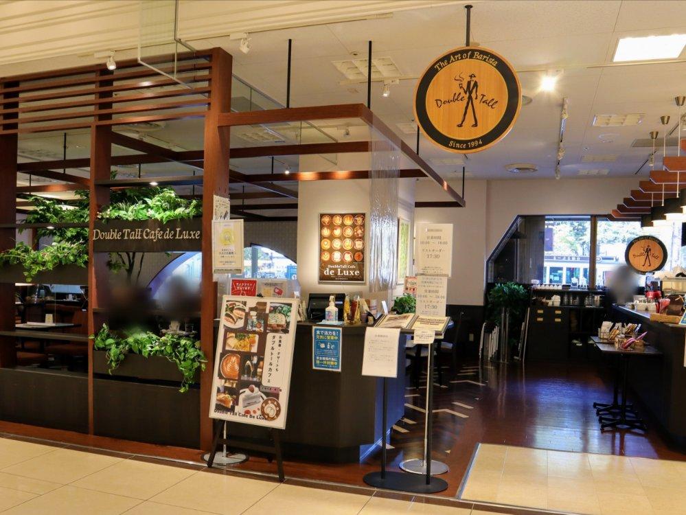 ダブルトールカフェ デュ リュクス仙台三越店