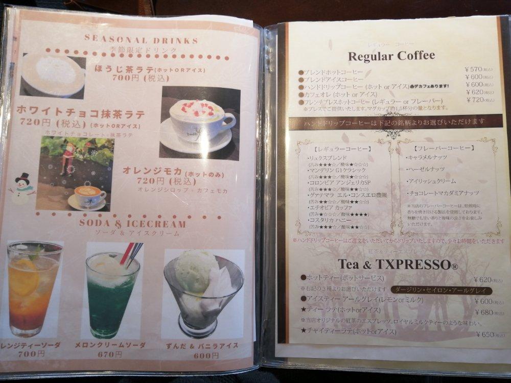 ダブルトールカフェ デュ リュクス仙台三越のコーヒーメニュー