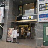 ドトール仙台北口店