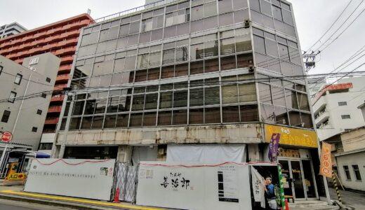 【新店情報】たんや善治郎二日町店の工事が始まってました