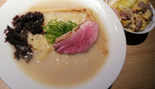 【ラーメン日記】二日町 鴨ラーメンももや|超美味!鴨白湯ラーメンと親戚丼