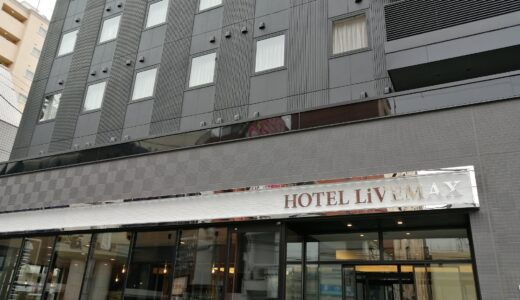 もうすぐオープン!ホテルリブマックス仙台国分町|1階にマックスカフェも