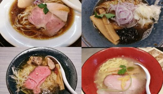 【超朗報】人気ラーメン店『だし廊』の5号店は名取市に!!!