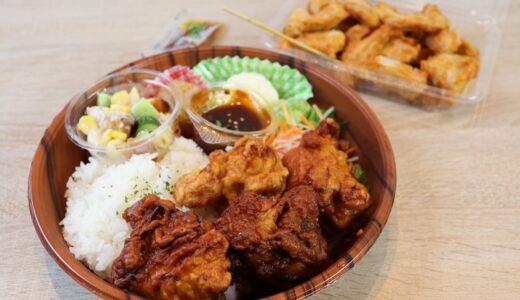 【実食レポ】イオンスタイル仙台卸町にオープンした『味工房 極からあげ』でイーグルス唐揚げなど