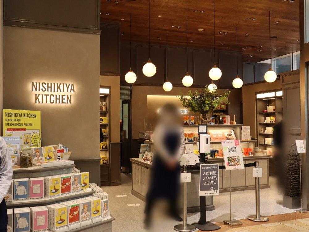 ニシキヤキッチン仙台パルコ店