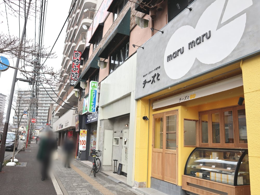 北仙台 チーズと〇〇の場所