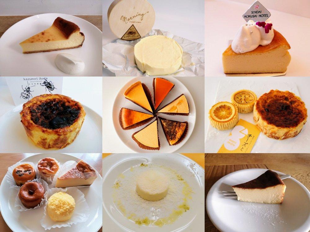 仙台のチーズケーキまとめ