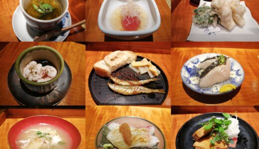 【お店レポ】仙台銀座の『和食堂さぶら』で一人飲み|絶品料理のフルコース!