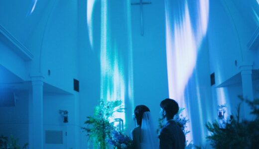 【体験レポート】県内唯一の演出ができるチャペル!アール・ベル・アンジェ仙台を見学して来ました