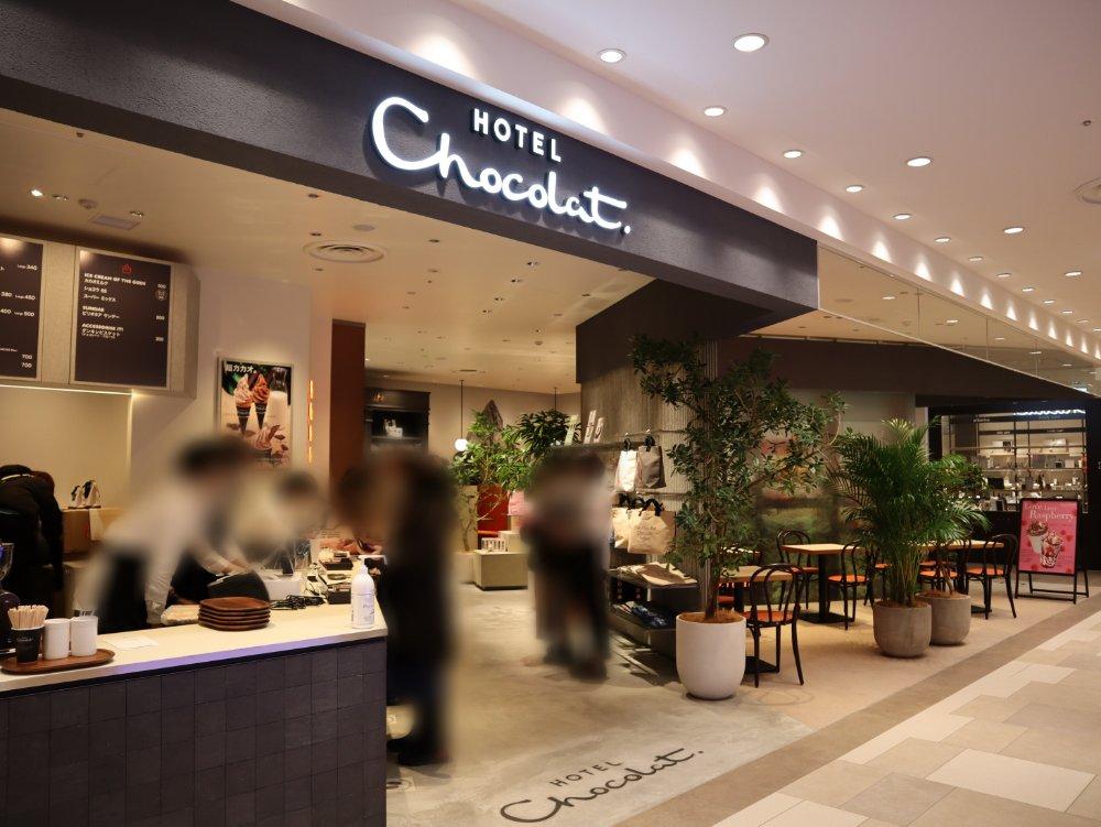 ホテルショコラエスパル仙台店