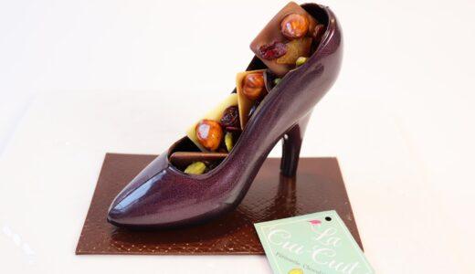 美しすぎるハイヒールショコラ!上杉にあるラキュイキュイのバレンタイン限定商品