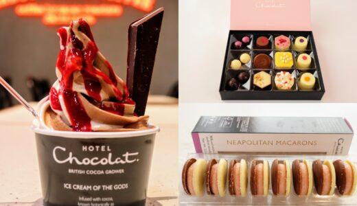 【速レポ】ホテルショコラ エスパル仙台店|超美味チョコレートマカロン!アイスやショコラボックスも