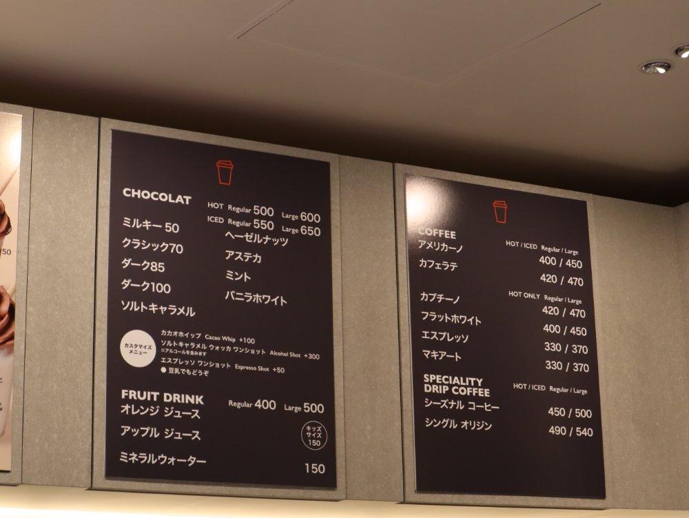 ホテルショコラ エスパル仙台店 ショコラドリンク