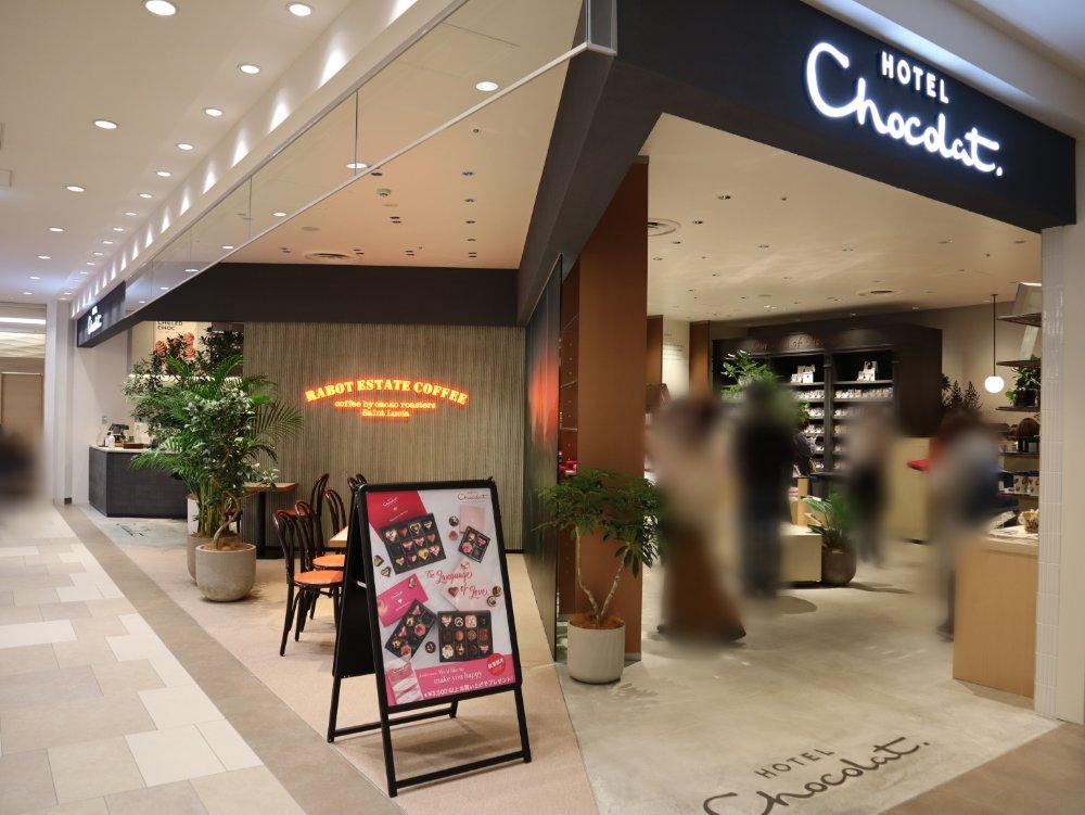 ホテルショコラ仙台店