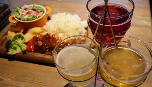 【レビュー】仙台キッチンでクラフトビール飲み比べ&ランチ|JR仙台イーストゲートビル