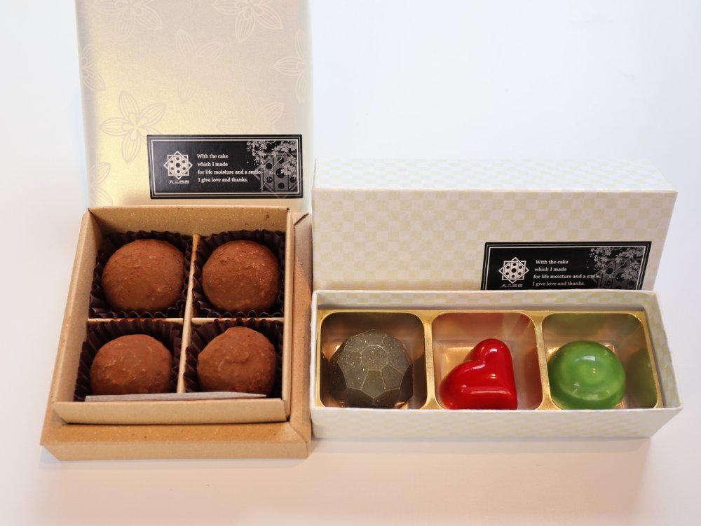 9244のチョコレート