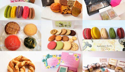 仙台の焼き菓子