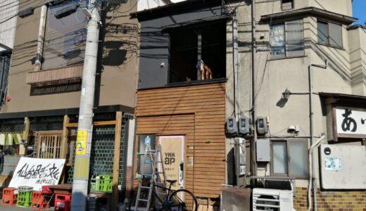 仙台三越裏の人気カフェが閉店に|跡地は高級食パン専門店 麦ノ蔵 勾当台公園店がオープンか