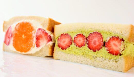 【リピ決定】仙台-国分町で月に1回だけ販売されるフルーツサンドが絶品だった!