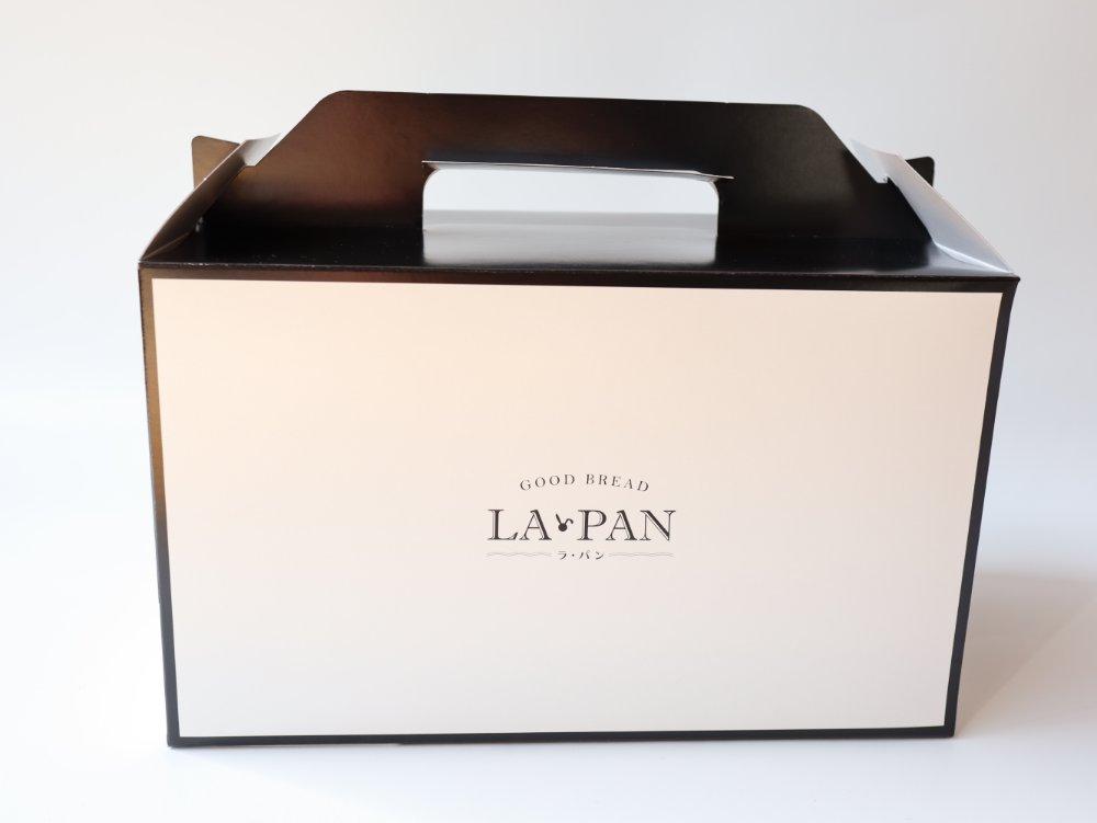 ラパンのギフトボックス