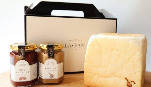 ロフト2階にオープンしたラパン仙台西口店でジャムと食パンのギフトボックス購入!