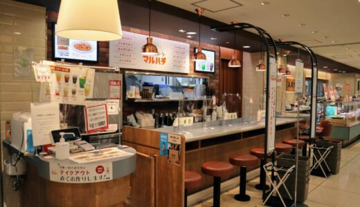 【閉店情報】仙台三越のスパゲッチパーラーマルハチが3月14日をもって営業終了予定