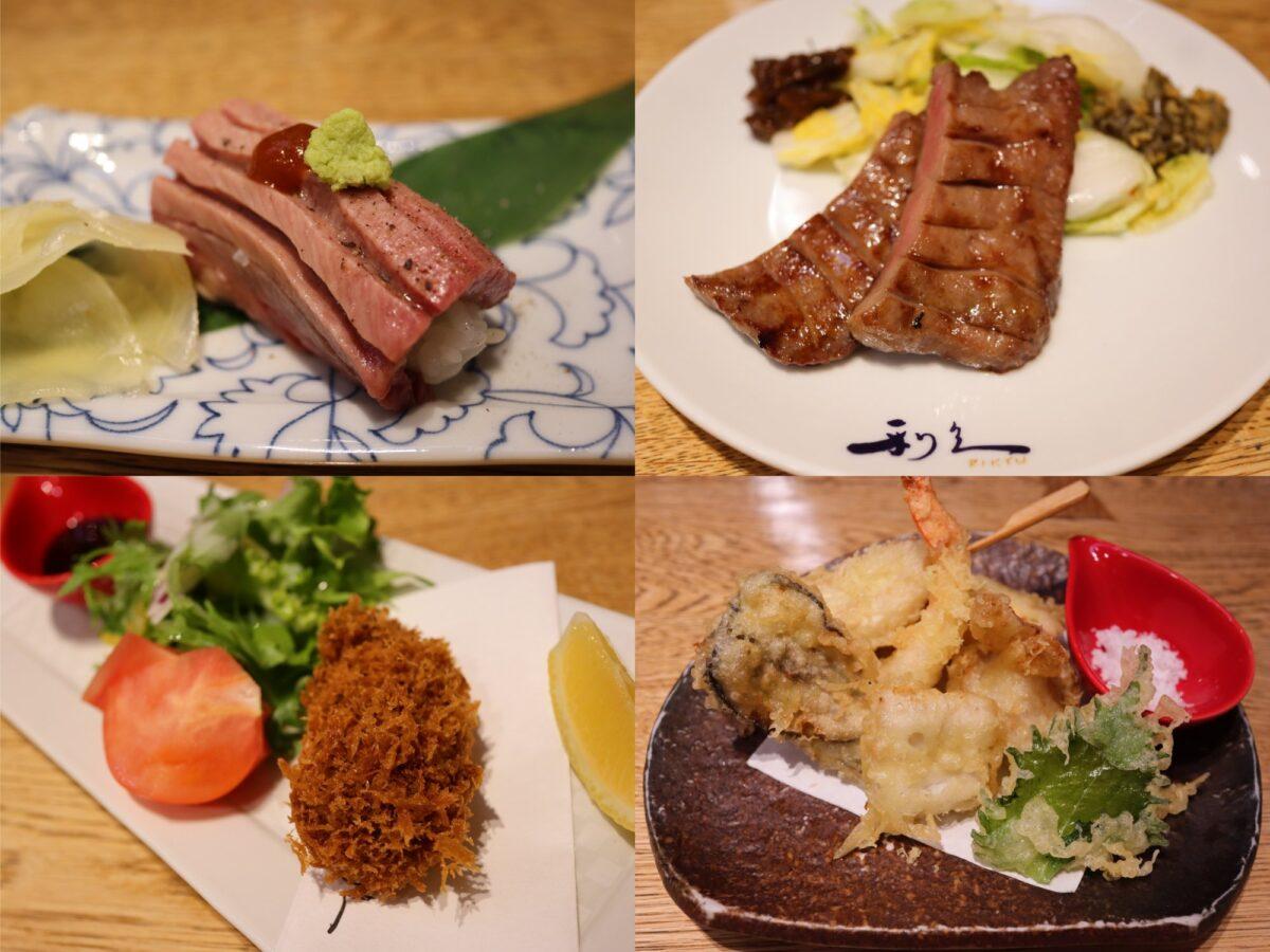 利久の和食処 松島の料理
