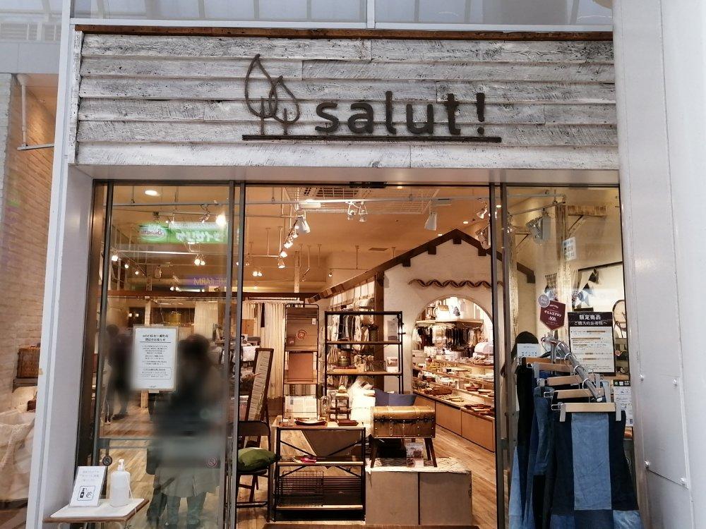sakut!仙台一番町店