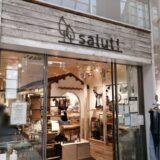 サリュ!一番町店