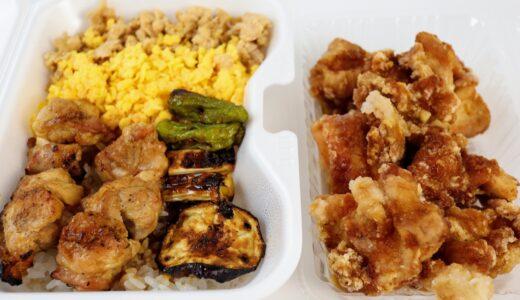 【お店レポ】台原 焼き鳥くーちゃんで美味しい弁当とから揚げをテイクアウト!