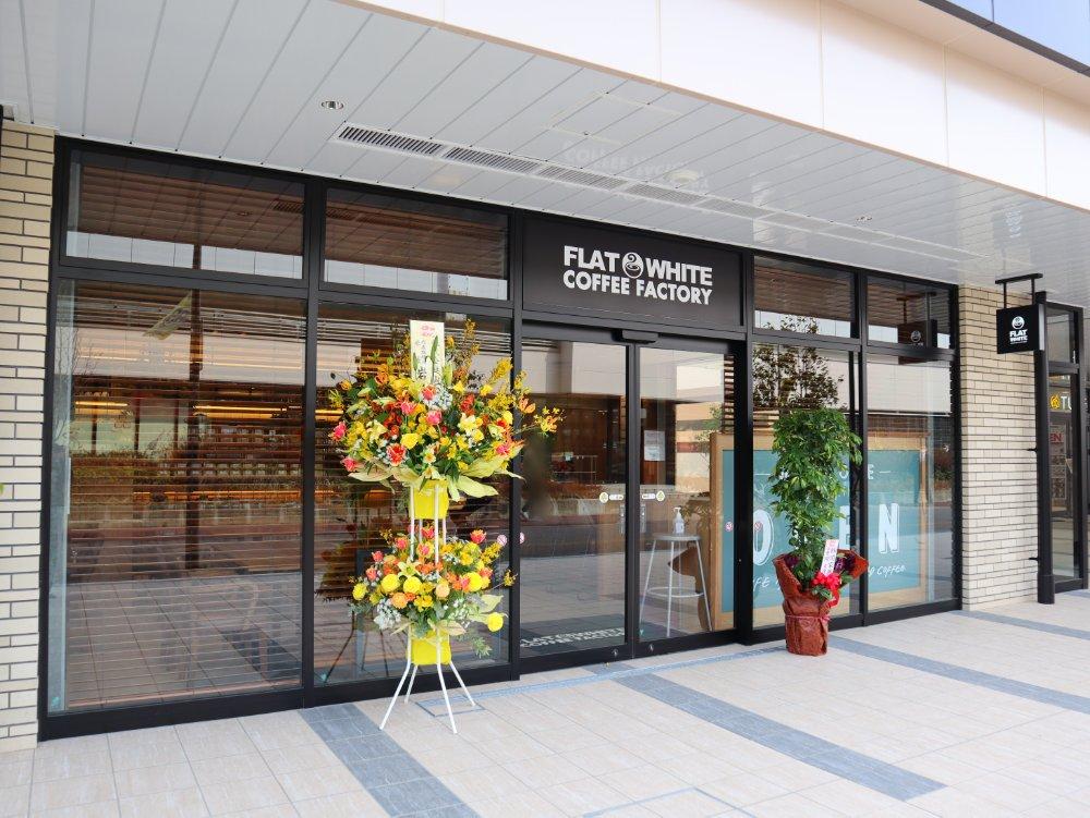 フラットホワイトコーヒー仙台長町店