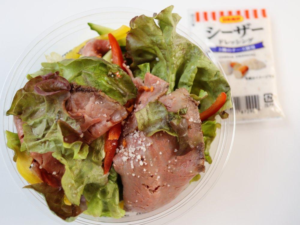 肉のいとう 仙台牛ローストビーフのサラダ