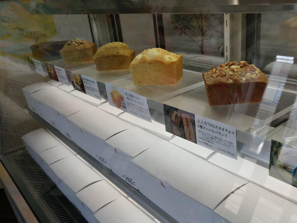 ユージープラスカフェのパウンドケーキ