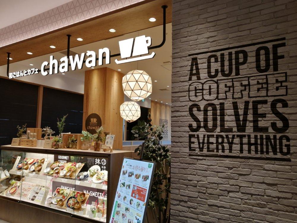 和ごはんとカフェchawan