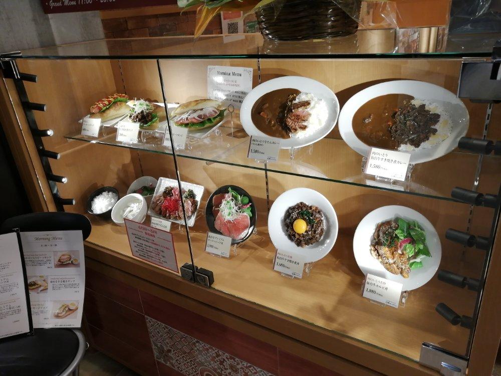 肉のいとう仙台駅1階店 イートインメニュー