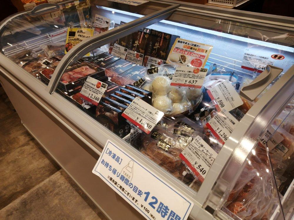 肉のいとう仙台駅1階店 冷凍品