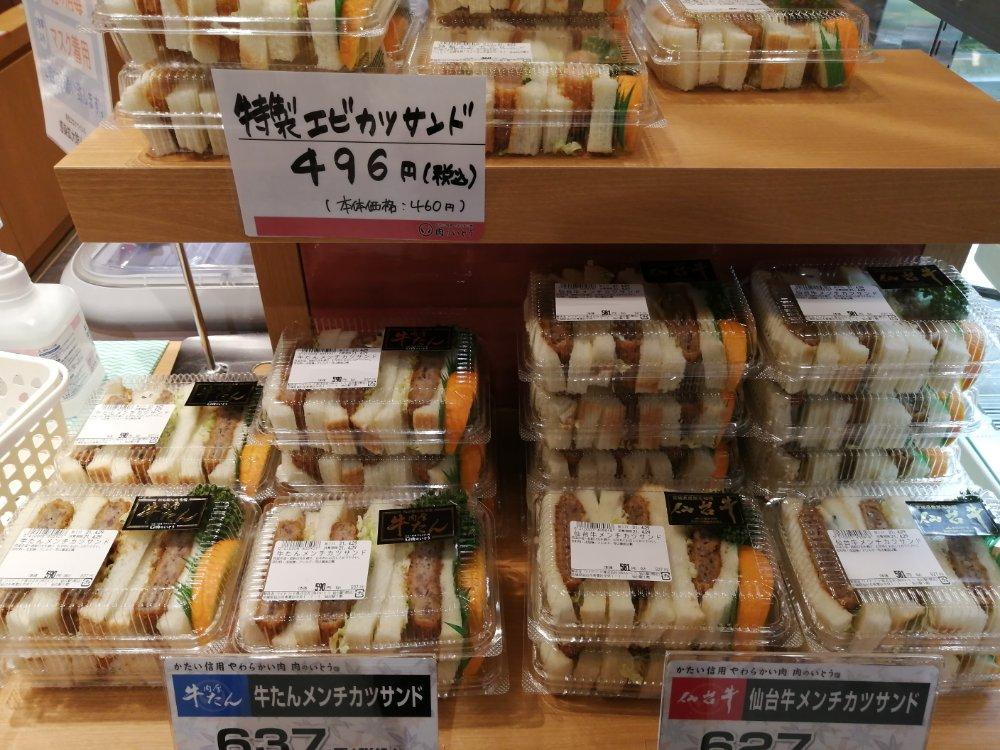 肉のいとう仙台駅1階店 サンドイッチ