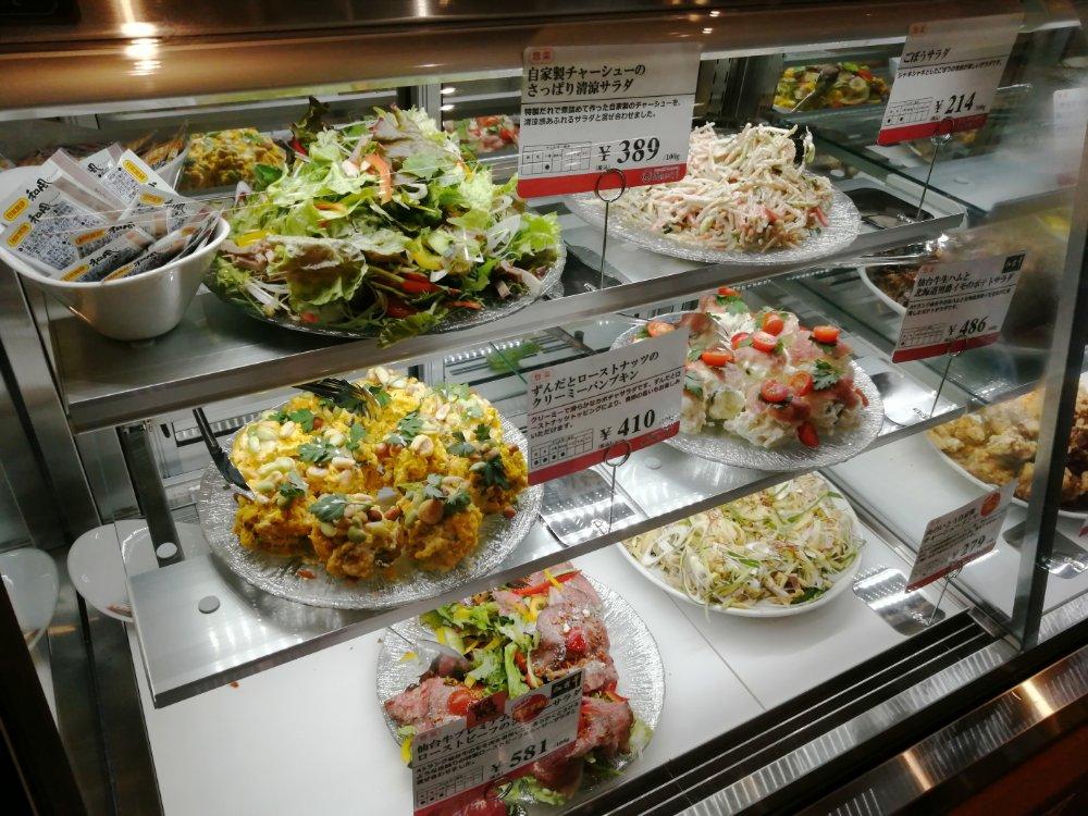 肉のいとう仙台駅1階店 サラダ