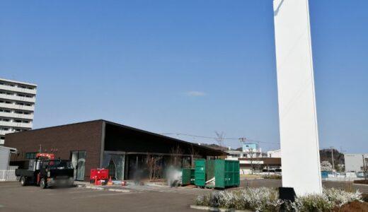 【新店情報】栗生に韓国料理店『イエスチキン仙台店』がオープン予定!