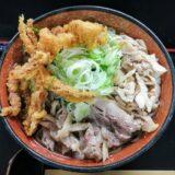 凄いボリューム!仙台で山形名物の『冷たい肉そば』食べるならココ!藤七 上杉本店