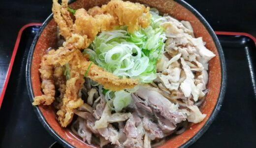 仙台で『冷たい肉そば』食べるならココ!藤七 上杉本店