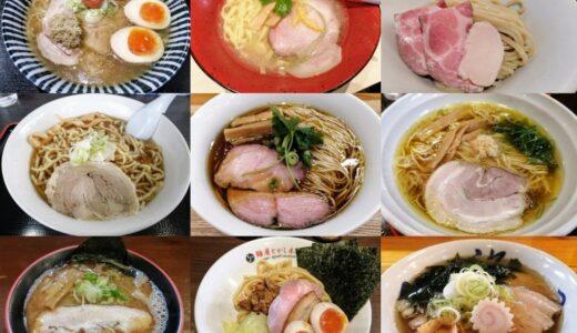 仙台市泉区のラーメン食べ歩き録|泉中央から郊外まで13選!