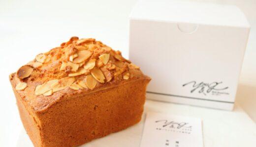 あの高級パウンドケーキの2号店が仙台駅前広瀬通りにオープン予定!