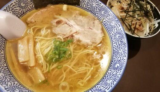 【ラーメン日記】岩沼市の 地鶏ラーメン美山家|中華そばとチャーシュー丼