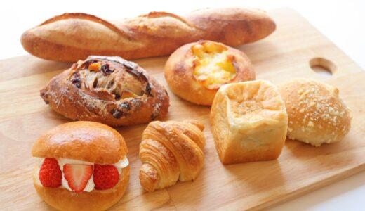 【お店レポ】東中田のパン屋さんコティニベーカリー|マリトッツォもあるよ!