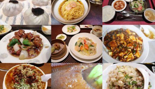 仙台の美味しかった中華料理10選|食べ放題や町中華・ホテル中華も!