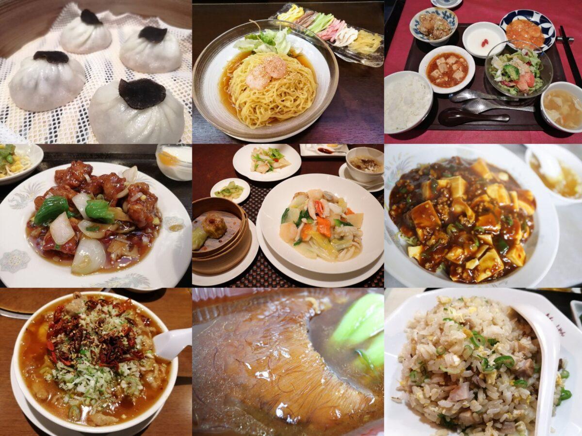 仙台の中華料理