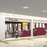パンセ仙台駅店
