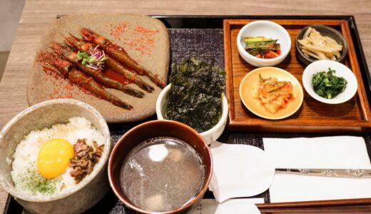 【レビュー】仙台駅前 韓国料理オモニ クリスロード店|ヤンニョムセウ定食ランチ