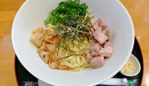 【ラーメン日記】油そば専門店 あぶらそばのある生活 仙台-国分町 拉麺はま家の跡地にオープン!